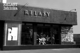 RELASY hair & beauty 石岡店